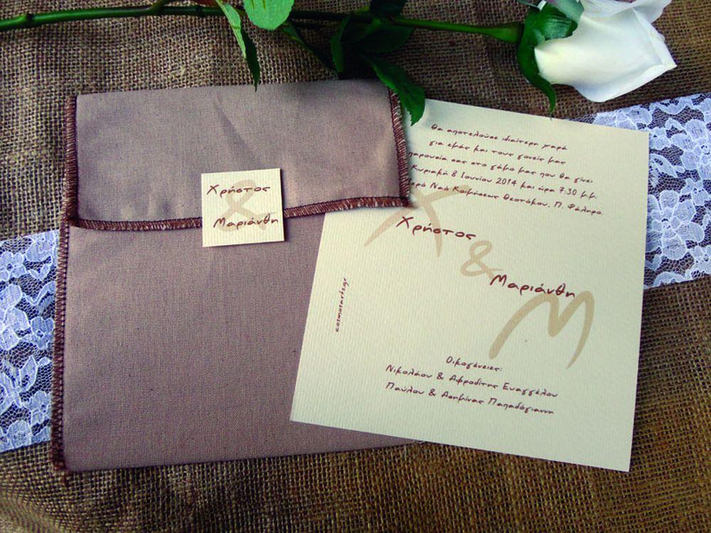 861b42ed94b3 Προσκλητήριο Γάμου Υφασμάτινο -Γ1528 -  p Ιδιαίτερο προσκλητήριο γάμου από  λινό σοκολατί φάκελο