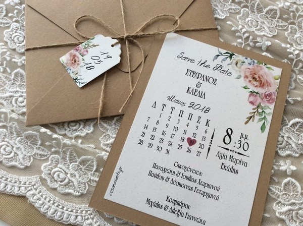 781605a5ace3 Προσκλητήρια γάμου 2018 -Γ1814 -  p Πρωτότυπο προσκλητήριο γάμου