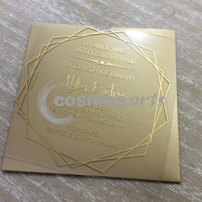 """Προσκλητήριο γάμου PVC - Γ2028 - <p>Μοναδικό χρυσό συρταρωτό προσκλητήριο γάμου PVC. Το """"must"""" του 2020!</p>..."""