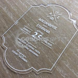 """Προσκλητήριο γάμου PLEXIGLASS - Γ2017 - <p>Μοναδικό περίτεχνο προσκλητήριο γάμου Plexiglass. Το """"must"""" του 2020!</p>..."""