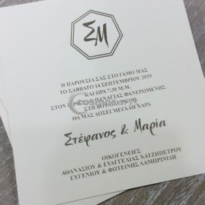 Προσκλητήριο γάμου LUX - Γ1915 - <p>Luxury invitation 25x24cm με χρυσοτυπίες</p>...