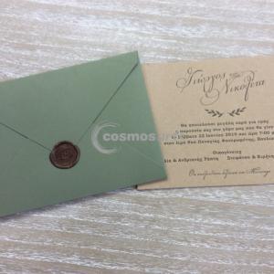 Προσκλητήριο γάμου ΕΛΙΑ ΒΟΥΛΟΚΕΡΙ - Γ1921 - <p>Προσκλητήριο γάμου με θέμα την ελιά, μπροζνέ βουλοκέρι και καρτολίνα 850γρ από οικολογικό χαρτόνι και βαθυτυπιά.</p>...