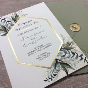 Προσκλητήριο γάμου EYCALYPTUS - Γ2013 - <p>Μοναδικό greenery προσκλητήριο γάμου, πλαίσιο χρυσοτυπίας και χρυσό βουλοκέρι!</p>...