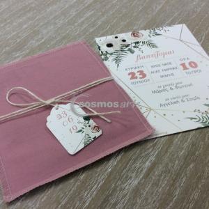 Προσκλητήριο βάπτισης FLORAL - Β1916 - <p>Ιδιαίτερο προσκλητήριο βάπτισης για κορίτσι, βαμβακερός φάκελος σάπιο μήλο και φλοράλ κάρτα</p>...